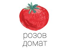 Розов домат