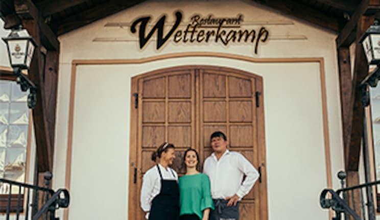 Restaurant Wetterkamp