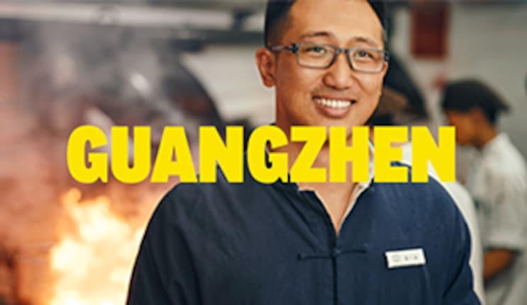 Guangzhen