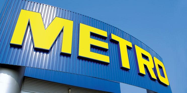 Metro ulaz teaser