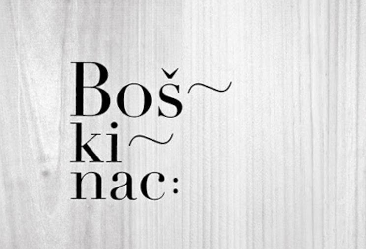 vino_boskinac
