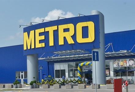 METRO Distributivni centar